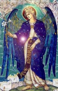 Archangel Gabriel, as channeled through Shelley Young